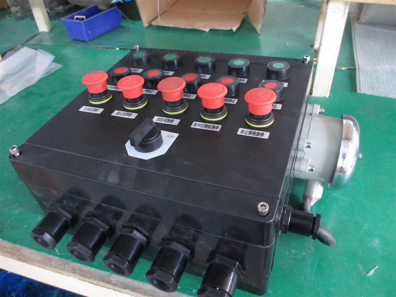 SFZ-N2A1D2G防水防尘防腐操作柱两钮一表两灯三防操作箱按钮盒报价