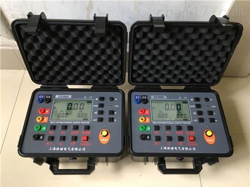 ETCR3200双钳接地电阻测试仪 土壤电阻率