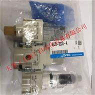 AC20A-02-BSMC气动三联件AC20-02CG-A/AC40A-06D-A正品