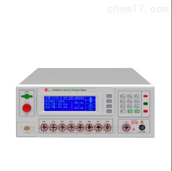 S9929CX程控多路绝缘耐压仪