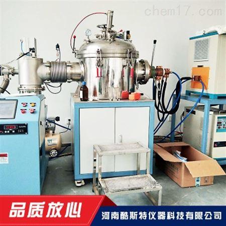 k-zg-0.5小型真空感应熔炼炉实验高频电炉