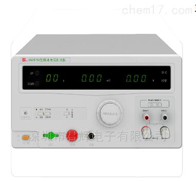 CS2678A接地电阻测试仪