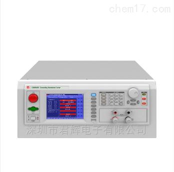 CS9950SASCSDS程控接地阻抗测试仪