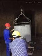 冷卻塔防腐改造施工單位
