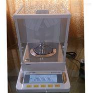FA2004电子分析天平 200克/0.1mg电子秤