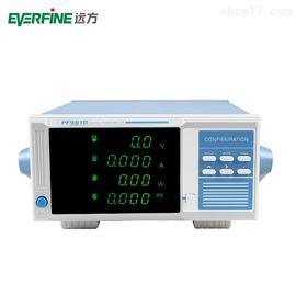 PF9810杭州远方PF9810智能电量测量仪 谐波分析型