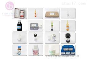 水苏糖-天然产物