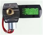 ASCO电磁阀/ASCO中国