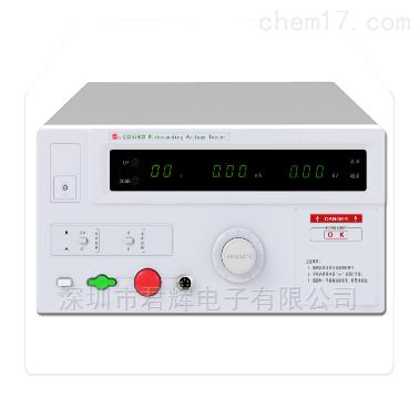 CS2674BX超高压测试仪