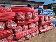 红色压花地暖保温管河北厂家