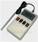 SZ-PFX-045T大量程手持式数字高斯计