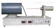 高温卧式膨胀仪,热膨胀系数测定仪