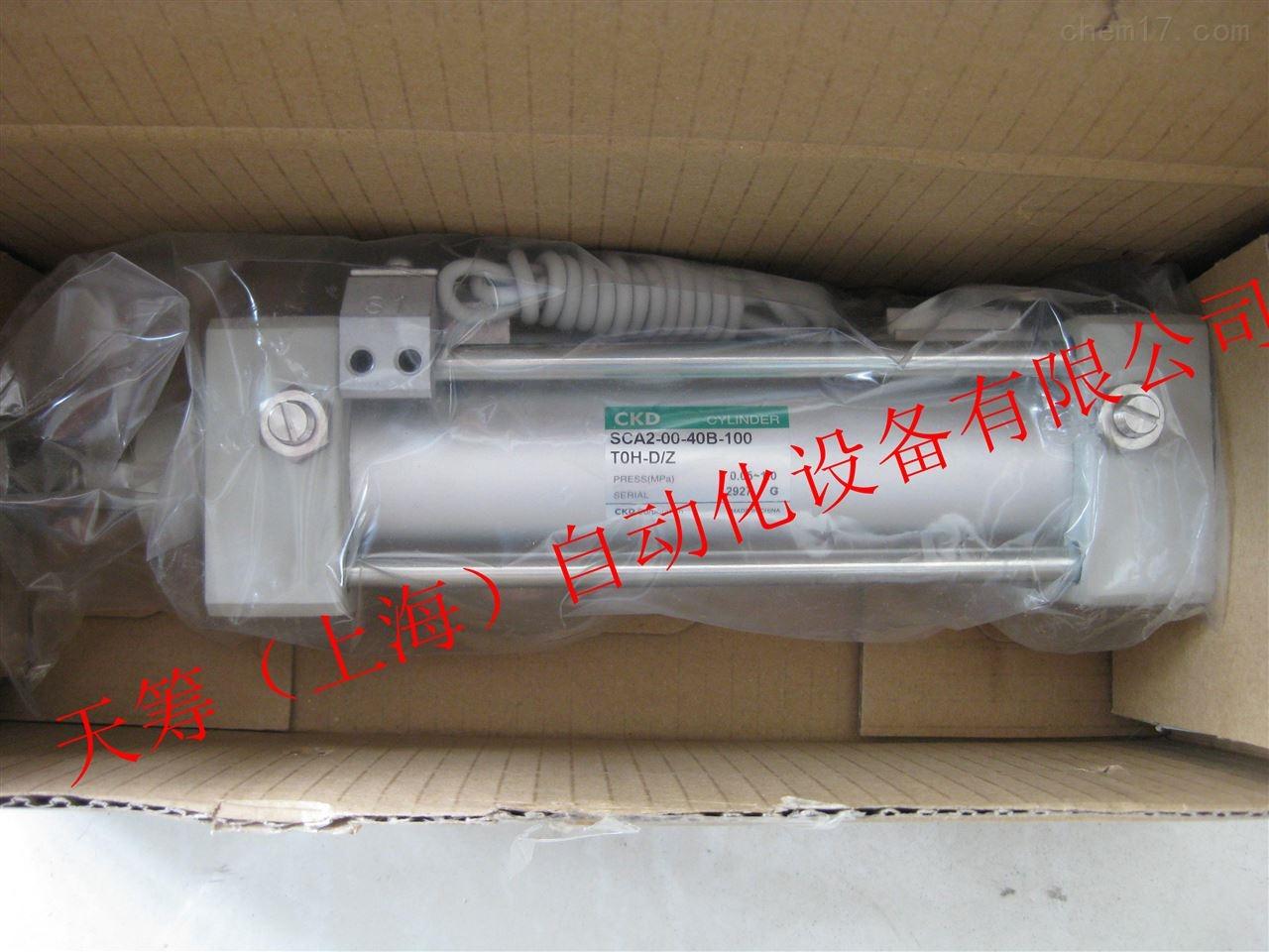 日本CKD气缸SCA2-00-40B-100/FCK-M-45-C
