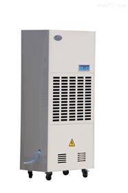 CFZ75常规升温型工业除湿机