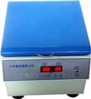 SZ-TGL-50台式高速大容量离心机