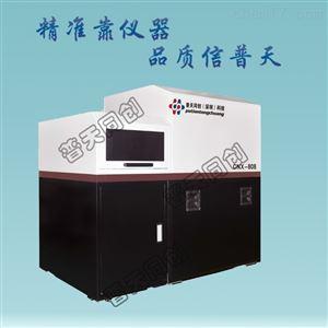 CNX-808顺序式波长色散X射线荧光光谱仪-分析仪器