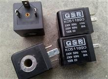 德国GSR电磁阀上海现货价格好