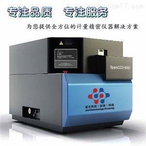 SparkCCD-6000型全谱火花直读光谱仪-分析仪器