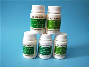 BWB50183β-胡萝卜素-自制对照品