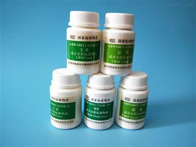 β-胡萝卜素-自制对照品