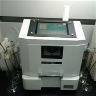 EP3000R旧款在线式全自动红外分光测油仪