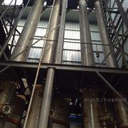 回收蒸发器高价回收二手不锈钢蒸发器价格