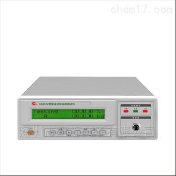 CS2512A直流低电阻测试仪