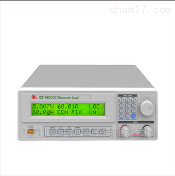 CS1782A直流电子负载