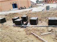 公共厕所污水处理设备