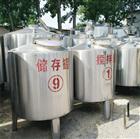 出售二手304不锈钢储罐