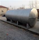 常年供应1-100吨储罐二手