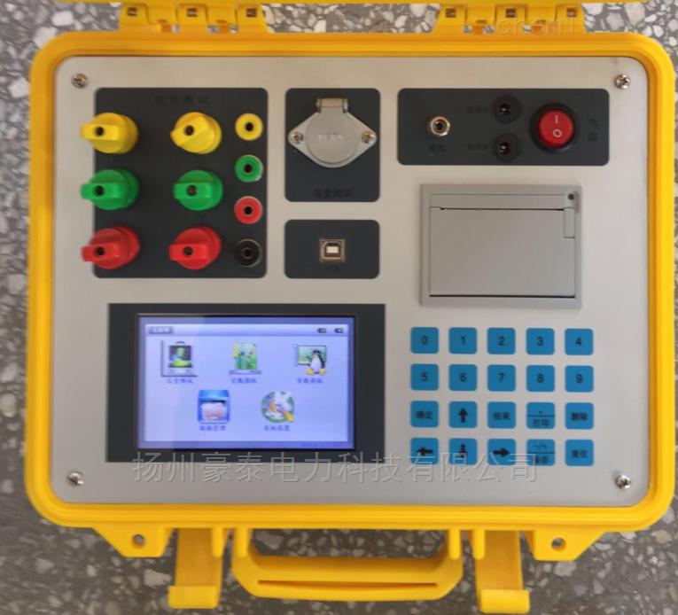 电力承试资质标配变压器容量特性测试仪