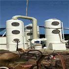 二手锅炉脱硫脱硝设备