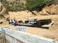 小型无动力生活污水处理设备
