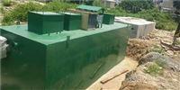 医院废水一体化处理设备