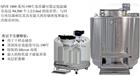 MVE液氮罐 1800系列生物样本库