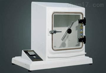 CC-LNS-300冷凝水試驗箱