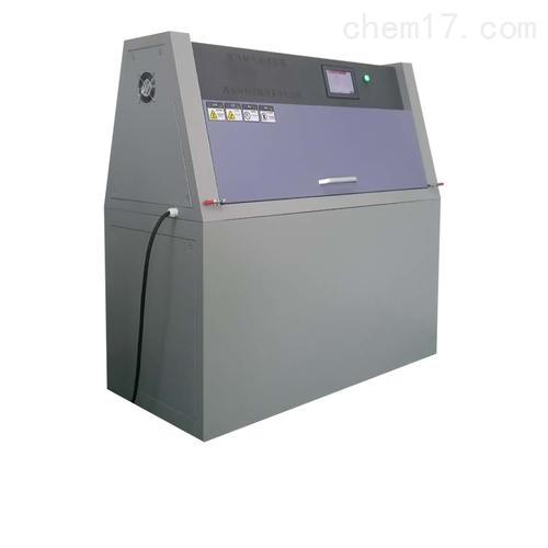 紫外老化试验箱厂家
