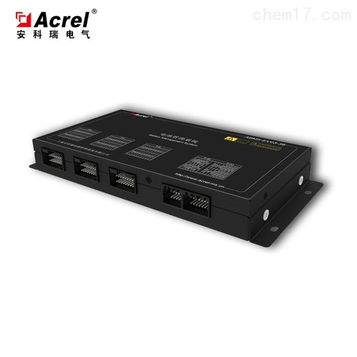 安科瑞鋰電池管理系統(BMS電池保護板)