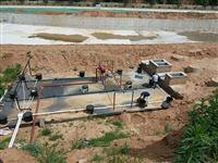 醫院地埋式一體化污水處理設備