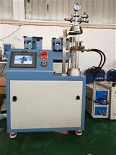 k-QZ-15-60k-QZ-15-60小型感应区熔晶体生长一体炉