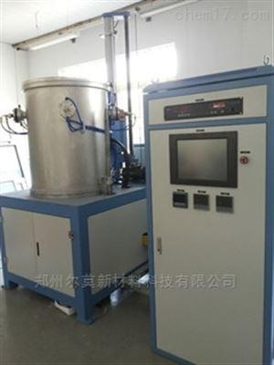 k-ZJT-20-17定向凝固长晶炉区熔炉