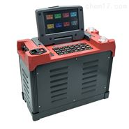 便携式红外烟气综合分析仪