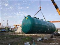 玻璃鋼一體化地埋式污水處理設備