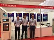 深圳PSL-150可程式恒温恒湿试验箱