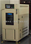 重庆高低温试验箱直销