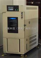 PL-80重庆高低温试验箱直销