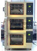綿陽恒溫恒濕試驗箱維修
