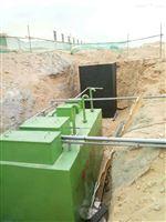 衛生院一體化醫院污水處理設備