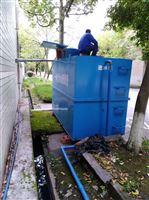 无能耗地埋式小型生活污水处理设备